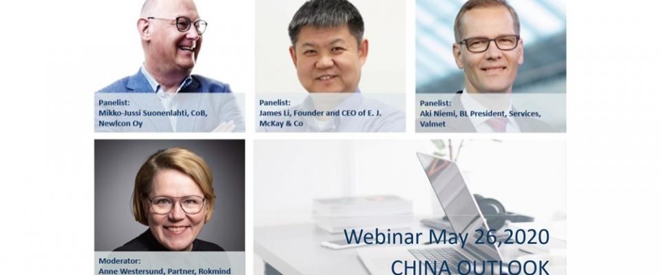 马凯资本首席执行官李震在展望中国研讨会上发表了主题演讲